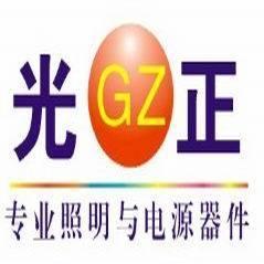 深圳市光正偉業電子有限公司