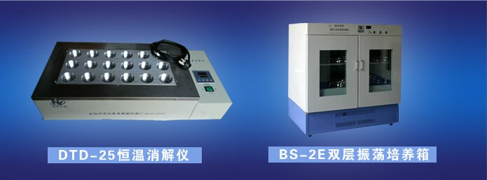 通过ISO9001:2008质量体系认证