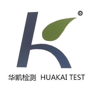 東莞市華凱檢測設備科技有限公司