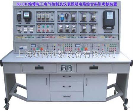 yuy-7051汽车仪表接线考核实训台
