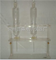PS-T4浮游生物浓缩器 生产厂家