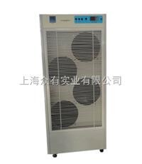 湿膜汽化加湿器SMG-40-D