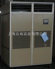 风冷型恒温恒湿机 HF9