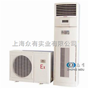 5HP立柜式防爆空调5HP立柜式防爆空调 BKFR-120/GW1