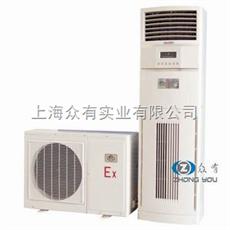 5HP立柜式防爆空调 BKFR-120/GW1