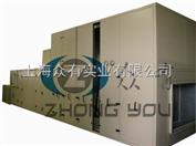 TRL-1200P玻璃合片室除湿机 TRL-1200P