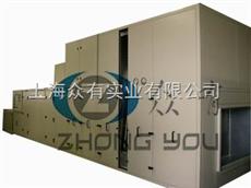 玻璃合片室专用除湿机 TRL-1200P