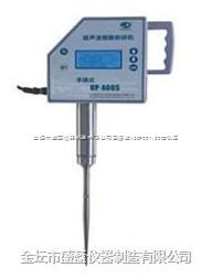 手提式超声波细胞粉碎机UP400S