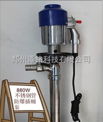 SB-3防爆电动抽液泵/易燃易爆液体专用不锈钢防爆油抽