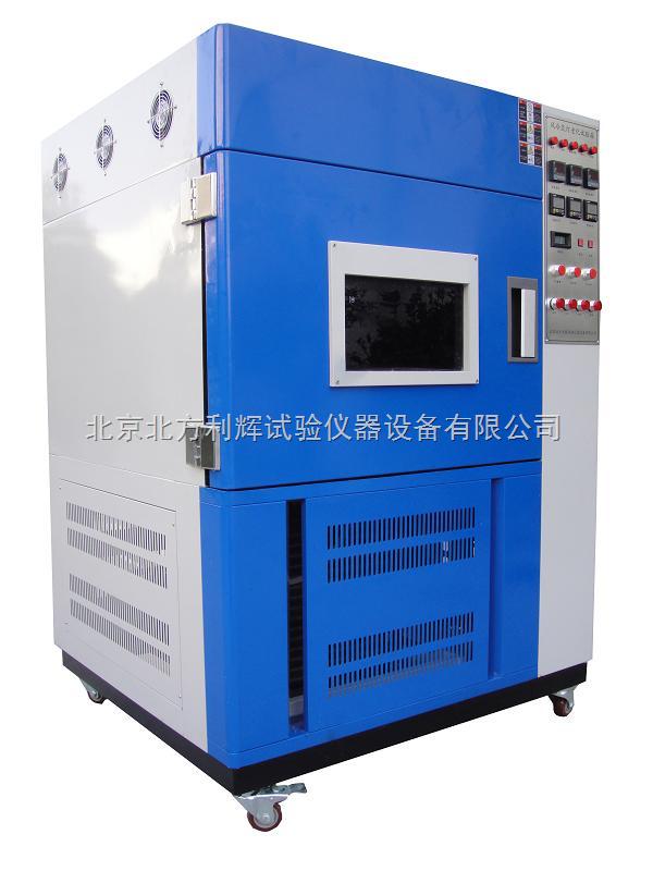 氙弧灯耐气候试验箱(水冷型)