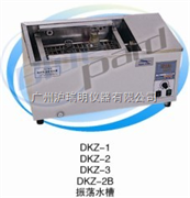 上海一恒DKZ-3实验室恒温振荡水槽