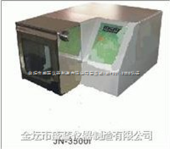 无菌均质器SLM-3500i