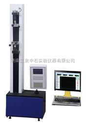 电脑测控气雾剂阀门引液管拉脱力测试仪
