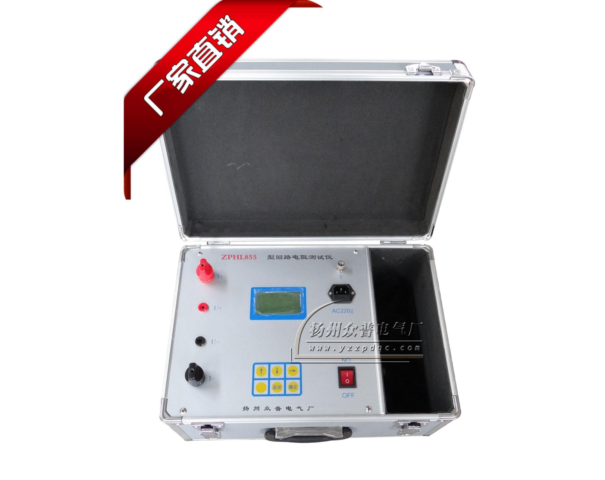 智能回路电阻测试仪采用100a恒流输出