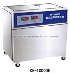 单槽式数控超声波清洗器KH系列