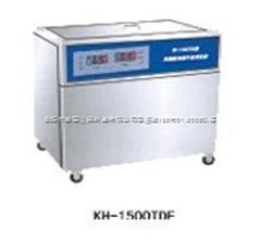单槽式高频数控超声波清洗器KH系列