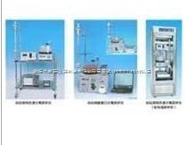 自动液相层析仪MC99-3