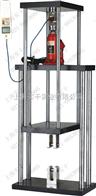 手動液壓型拉壓測試台手動液壓型拉壓測試台廠商