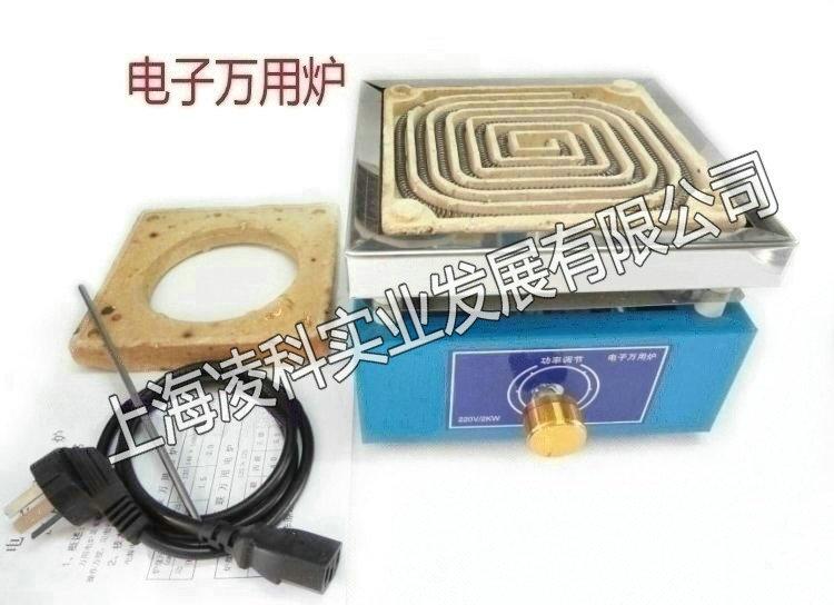 调温电炉接线图