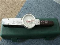 指针扭力扳手国产指针扭力扳手质量