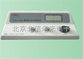 JC16-WZS-20/WZS-200浊度仪