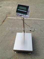 朗科落地式防爆秤,青浦50公斤防爆电子称多少钱一台