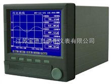 蓝屏无纸记录仪-有纸记录仪-记录仪表