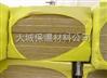 冀州市订购岩棉板价格◥Z低价格销售A级防火岩棉板