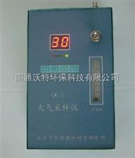 QC-5大流量大氣采樣器(江蘇)