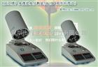 SFY-20A.各大油田专用的水煤浆水分测定仪 鹤壁煤炭水分测定仪