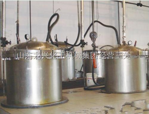 锥形蒸煮锅、旋转蒸煮锅