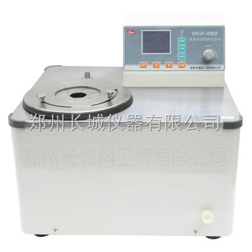 长城科工贸低温恒温反应浴DHJF-4002