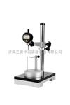安瓿瓶壁厚测量仪(壁厚,底厚均可测)