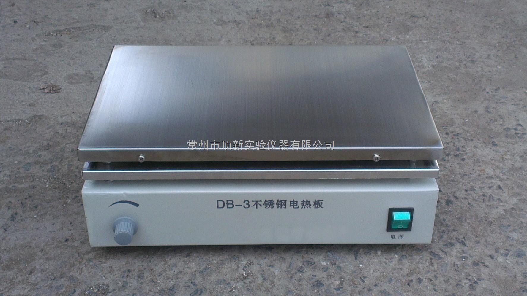db-3-不锈钢电热板