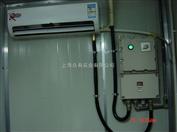 1.5HP挂壁式防爆空调1.5HP挂壁式防爆空调 BKFR-35/LW2(1.5P)