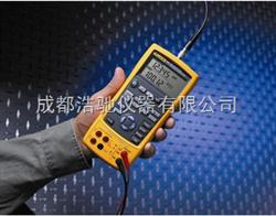 Fluke 725多功能过程仪表校准器