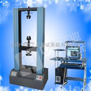 广州生产10T镁合金圆铸锭拉伸试验机、深圳50KN镁合金压铸件弯曲测试仪