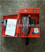 SKHJ-2防爆電話站廠家