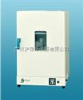 DHG-9147A高温干燥箱使用功率1500W、内胆尺寸(550*550*450)