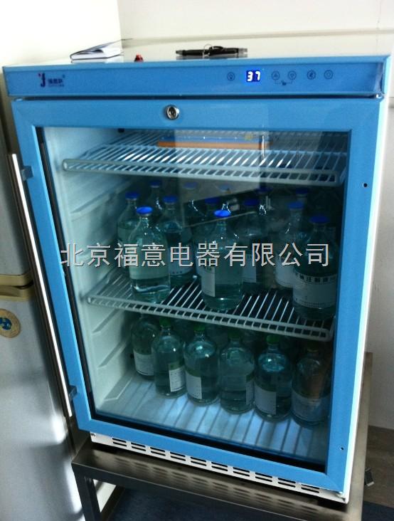 手术室放置液体的加温箱