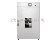 LC-70量筒160度4h恒温实验室干热灭菌烘箱