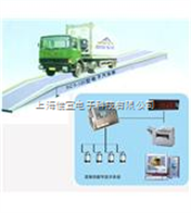 3*20米辽宁60吨80吨100吨120吨150吨180吨电子地磅