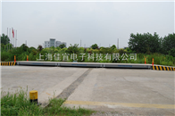 3*16米重庆60吨80吨100吨120吨150吨180吨电子地磅