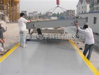 3*14米上海50吨60吨80吨100吨120吨150吨180吨电子地磅