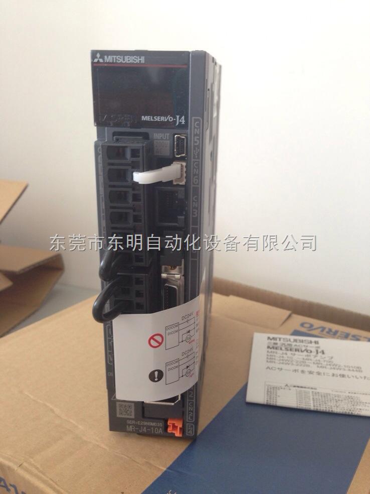 全新三菱j4伺服电机现货销售mr-pwcns5