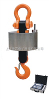 上海吊秤价格(1吨2吨3吨5吨10吨15吨20吨30吨50吨)天车秤