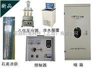 上海净信升降台式光化学反应仪CUS-GHX-V