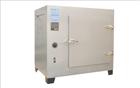 DHG-9243BS-III鼓风干燥箱、500度高温烤箱
