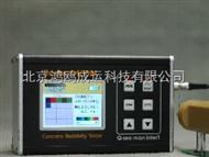 RT-400M混凝土电阻率检测仪/混凝土电阻率测试仪(产地:韩国)