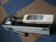 拉力測試儀端子拉力測試儀生產商價格